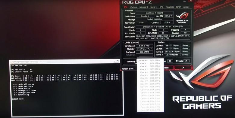 CPU Core i9-7980XE разогнали до 6,1 ГГц