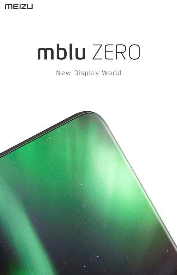 Опубликовано первое изображение безрамочного смартфона Meizu mblue ZERO