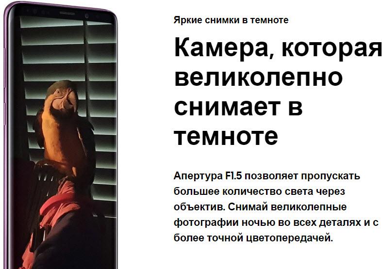 Samsung представила смартфоны Galaxy S9 иGalaxy S9+