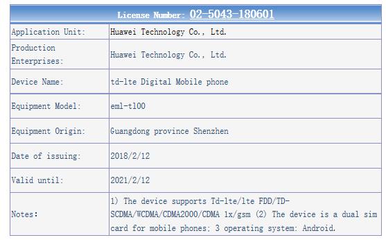 В базе данных TENAA замечены смартфоны Huawei P20 и P20 Plus