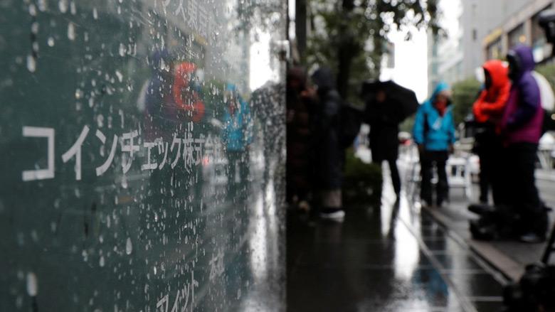 Японские пункты обмена криптовалют будут наказаны за безответственное отношение к вопросам безопасности