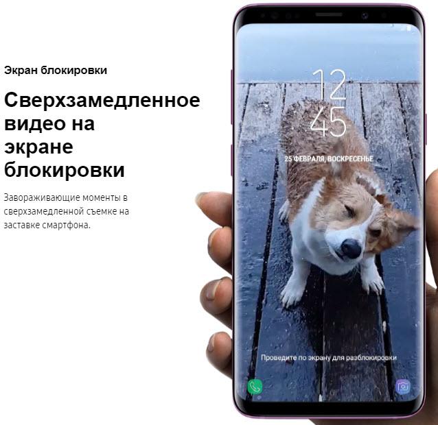 Реклама Самсунг Galaxy S9: эмодзи, улучшенная камера ибиометрическая аутентификация