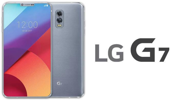 LG G7 полностью переделают