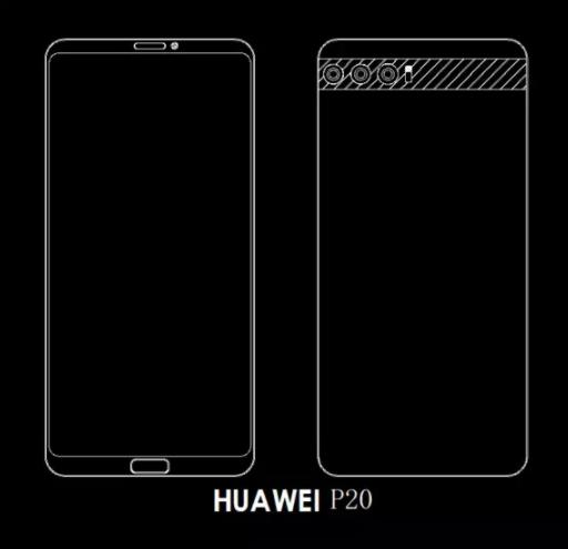 Huawei P20, P20 Plus и P20 Pro получат строенные камеры