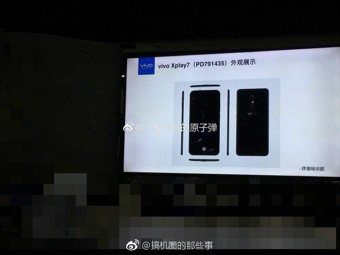 Vivo Xplay7 получит 10 ГБ ОЗУ и полтерабайта флэш-памяти