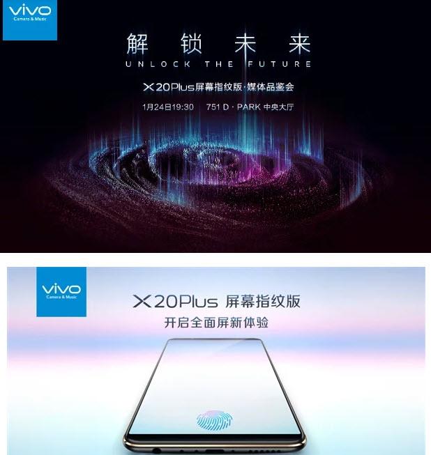 1-ый смартфон сэкранным сканером отпечатков представили официально