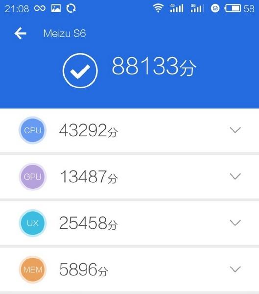 Самсунг представила новый мобильный процессор Exynos 7872&nbsp