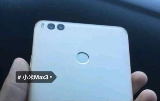 Xiaomi Mi Max 3 получит сдвоенную камеру и металлический корпус