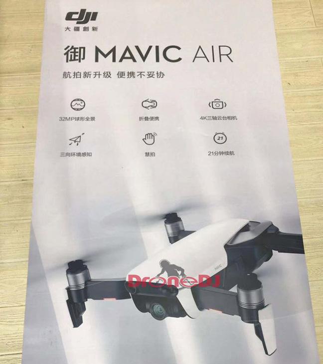 DJI представила сверхкомпактный дрон Mavic Air за $799