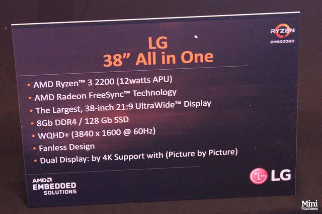 LG показала необычный моноблок