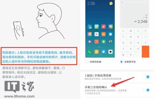 Вweb-сети появилась фотография задней панели Xiaomi MiMIX 2S