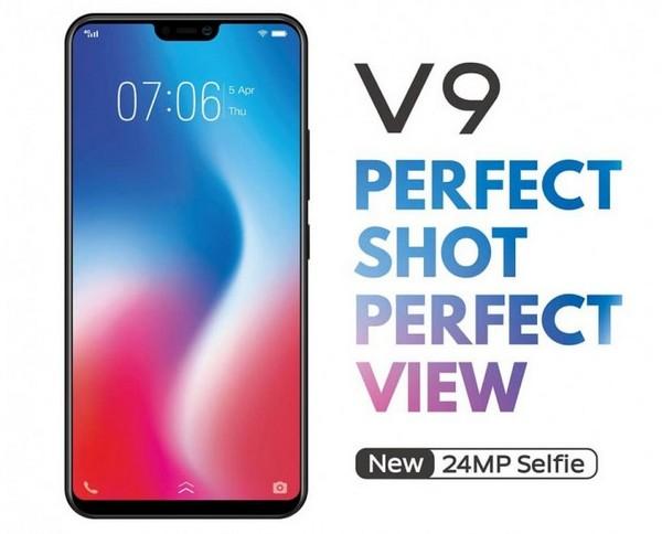 Смартфоны Vivo X21 и Vivo V9 будут представлены 19 и 27 марта соответственно