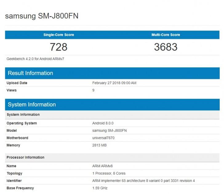 Размещены первые технические детали по Самсунг Galaxy Note 9