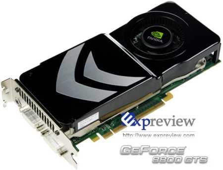драйвер для видеокарты 512 mb geforce 8800gts