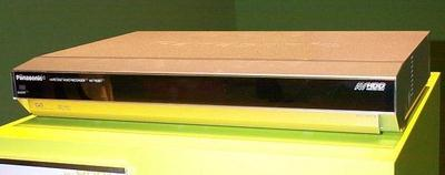 Panasonic NV-HDB1