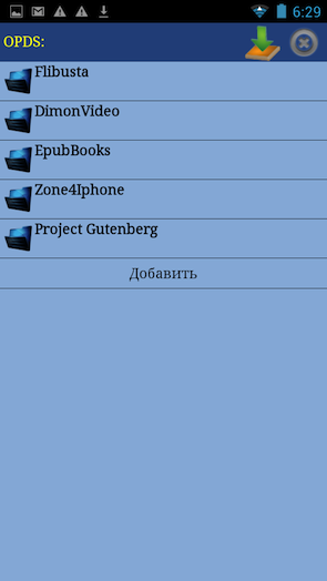 В форматах fb2 epub docx txt и html в том числе