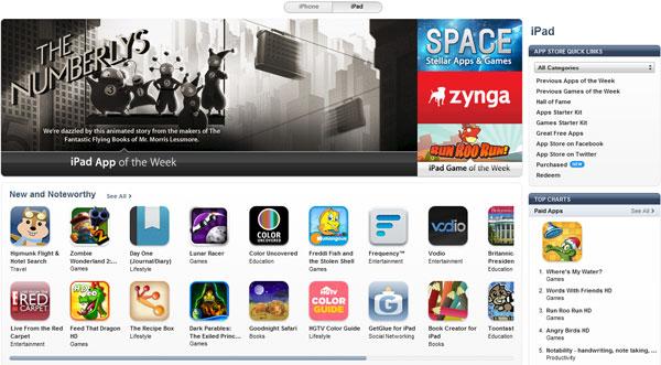 алибабукс приложение скачать на андроид - фото 11