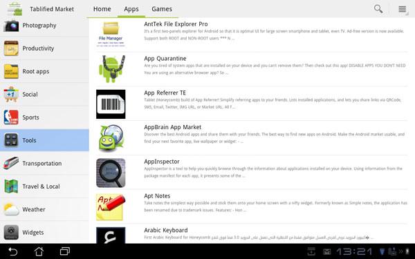 алибабукс приложение скачать на андроид - фото 9