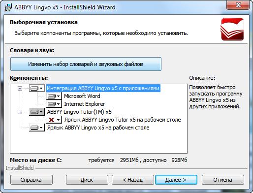 Lingvo 12 С Ключом Ifolder
