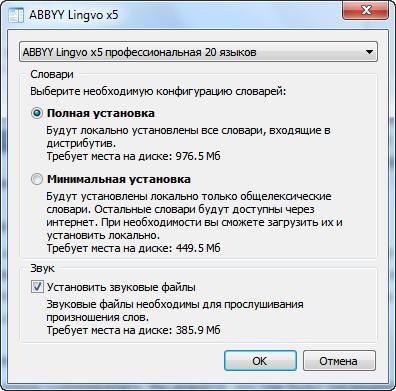 B abbyy lingvo x5 ключ serial numbers keys cracks скачать.