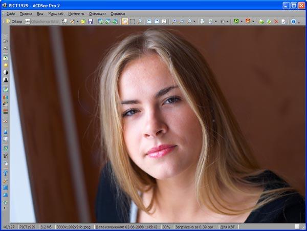 Просмотр изображения в ACDSee Pro 2 Photo Manager: www.ixbt.com/soft/acdseepro2-2.shtml