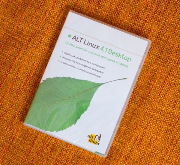 Упаковка DVD-box дистрибутива ALT Linux