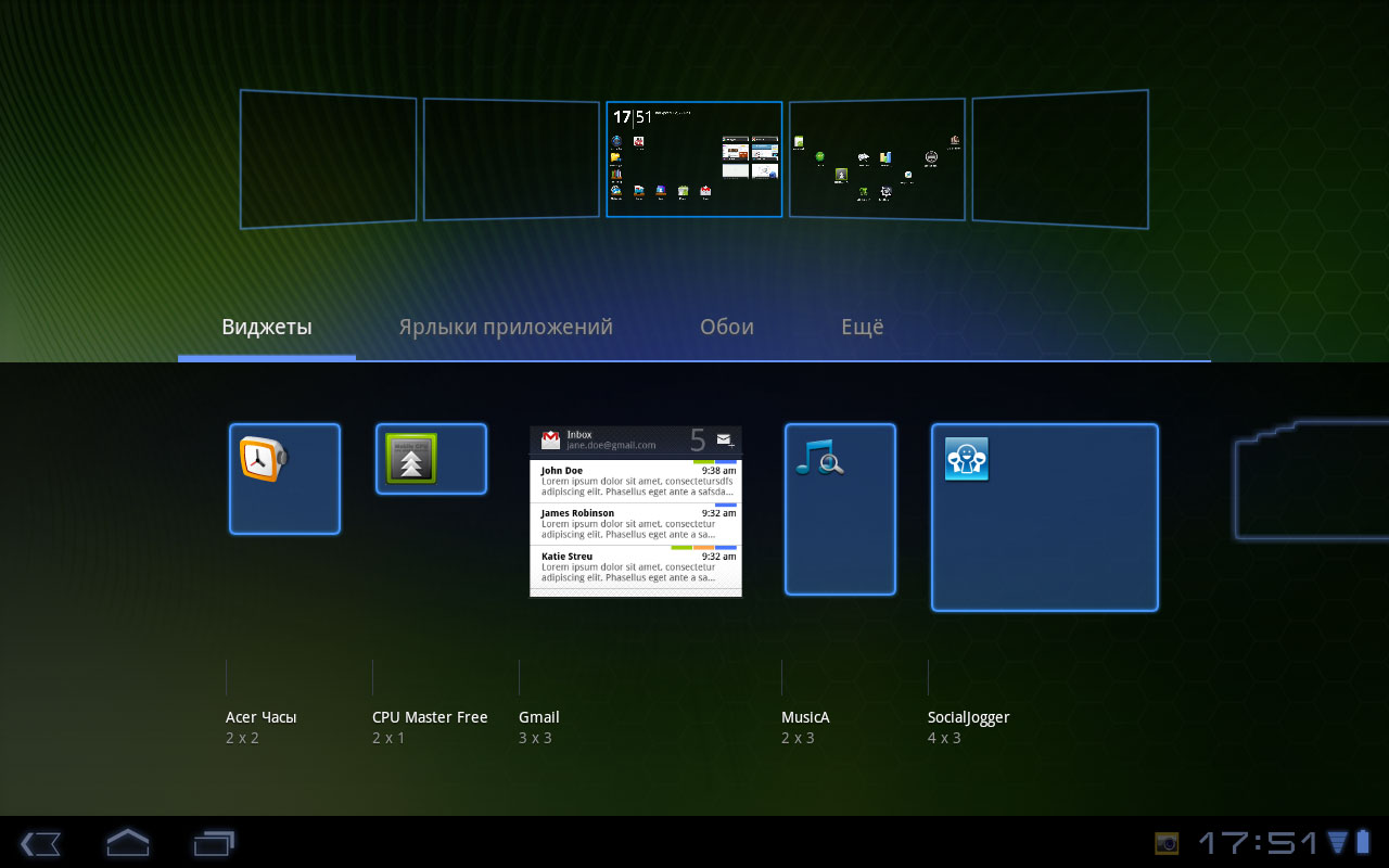 картинки для рабочего стола андроид: