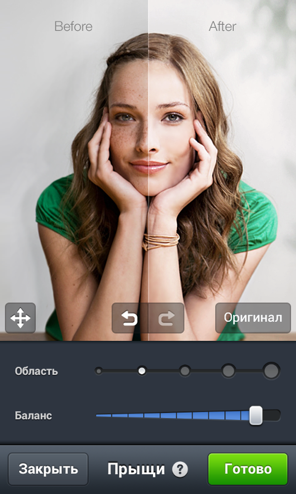 Line camera — Selfie & Collage