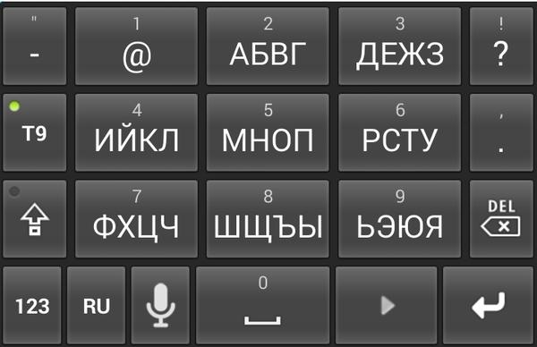 Скачать словарь на андроид для клавиатуры