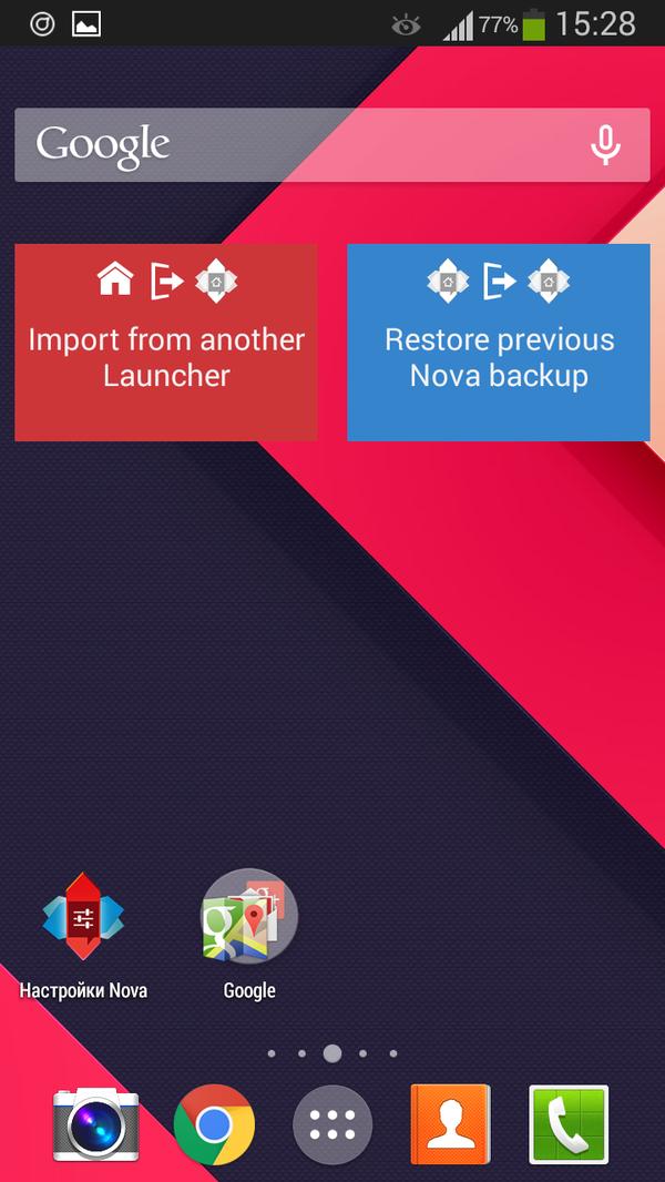 Как сделать свой лаунчер андроид