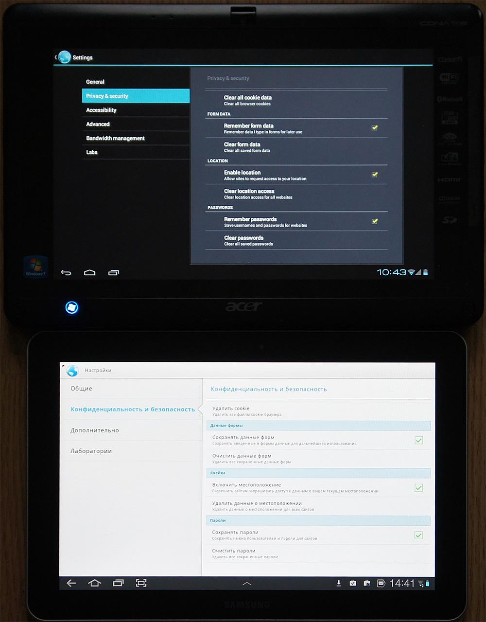 Видеоплееры Для Андроид На Планшет Asus