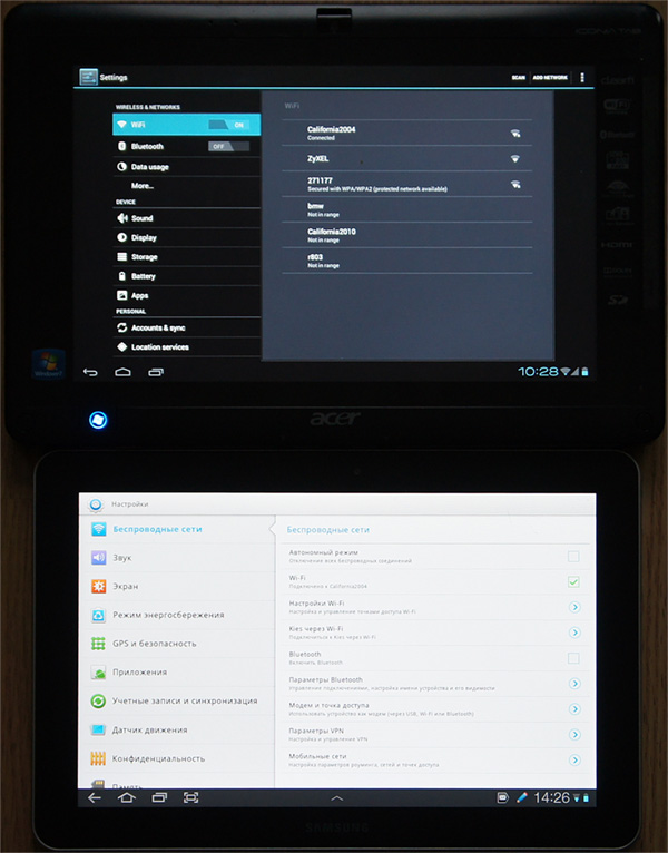Seti wi fi s pomoschyu android html взлом wi fi/b.