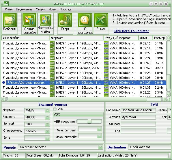 4Musics Multiformat Converter 3.1.