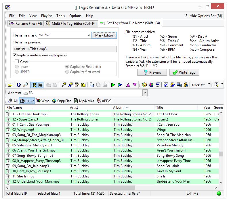 Программа для работы с музыкальными файлами онлайн сколько времени транзакция биткоин ждет подтверждения