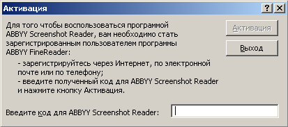 finereader 8 не сохраняет текст: