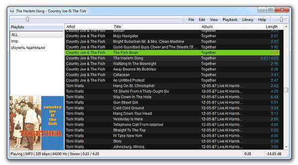 Foobar2000 — музыка без прикрас