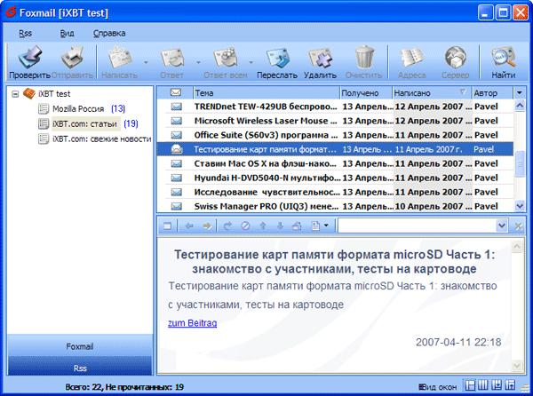 Самый Маленький Windows Xp Sp3