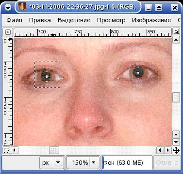 GIMP. Левый глаз - работа расширения Redeye, правый глаз - ручная корректировка.