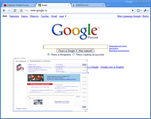 гугл-хром браузер официальный сайт