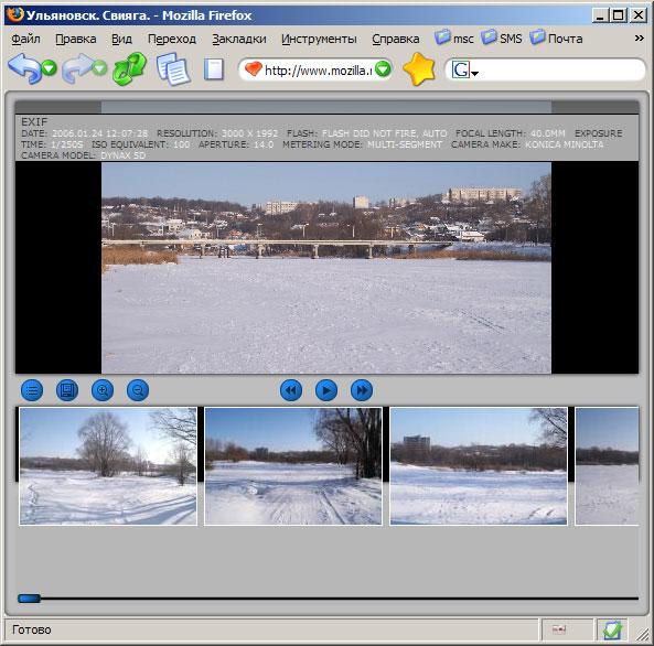Обзор JAlbum - программы для создания фотоальбомов в сети
