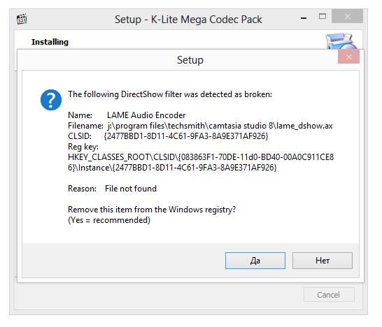 Во время установки K-Lite предлагает удалить битые кодеки