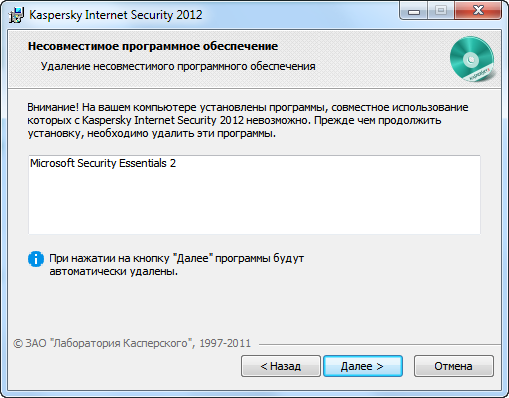 Хотя именно Windows Security Essentials, кажется, удаляется корректно, в общем случае в этом месте лучше выполнить деинсталляцию конкурирующего ПО вручную