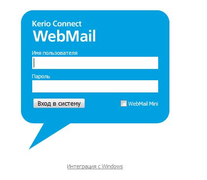 kerio нужное письмо в спама:
