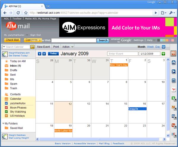 Главная страница AOL Calendar