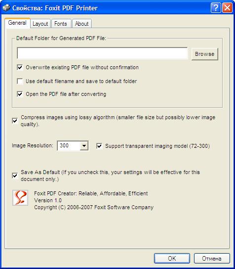 Главное окно Foxit PDF Creator