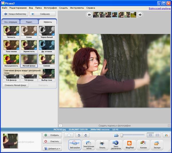Обзор менеджера изображений Picasa 2.7: http://www.ixbt.com/soft/picasa-part2.shtml