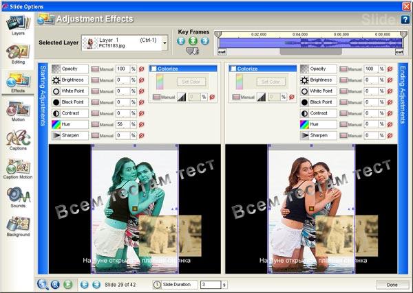 Создать самостоятельно шаблоны на прошоу продюсер фото 343-728