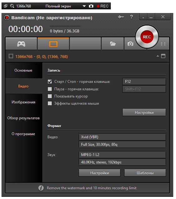 скачать программу для съемки видео на пк - фото 11