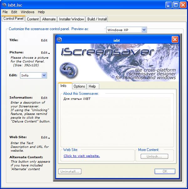Рабочее окно iScreensaver Designer