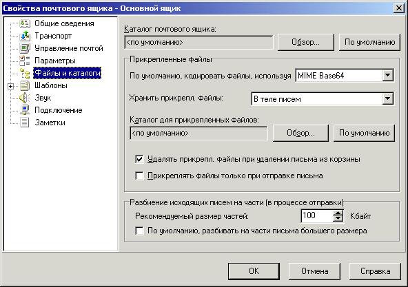 Как заменить файл через командную строку